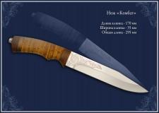 Нож «Комбат»