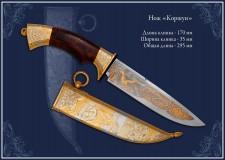 Нож «Коршун»