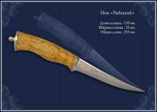 Нож «Рыбацкий»