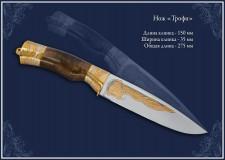 Нож «Трофи»