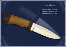 Нож «Турист»