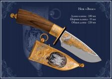 Нож «Волк»