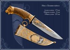 Нож «Хозяин тайги»