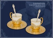 Кофейный набор украшенный золотом