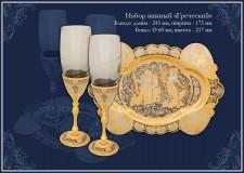 """Набор винный """"Греческий"""""""
