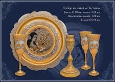"""Набор винный """"Элегия"""""""