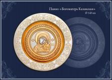 """Панно """"Богоматерь Казанская"""""""