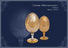 """Сувенир """"Яйцо пасхальное"""""""