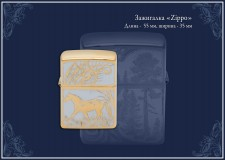 """Зажигалка """"Zippo"""""""